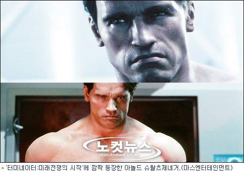 arnold schwarzenegger terminator face. arnold schwarzenegger terminator face. Arnold+schwarzenegger+