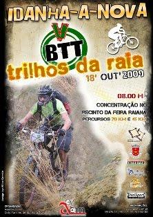 TRILHOS DA RAIA V