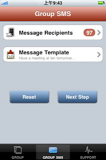 Awesome Group Text Pro IPA App Version 2.1