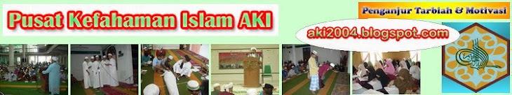 Pusat Kefahaman Islam AKi