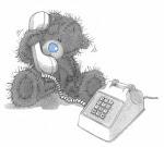 Телефон в группе: 55 903861