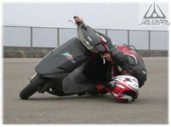 Motorcycle+Cornering+in+Curves+2.jpg
