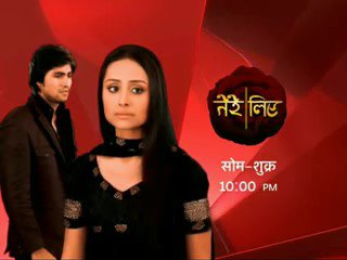 Tere Liye on Star plus