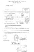 Solicitud de certificado nacional de seguridad de la navegación. (C.N.S.N.)