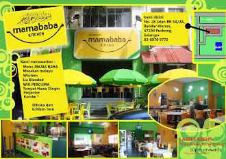 Mama Baba Kitchen