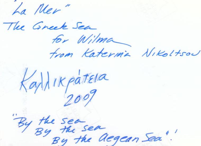 Katerina Nikoltsou   Thessaloniki   Greece