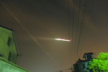 UFO Cina