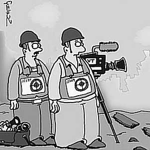 bambang pamungkas cuekin wartawan