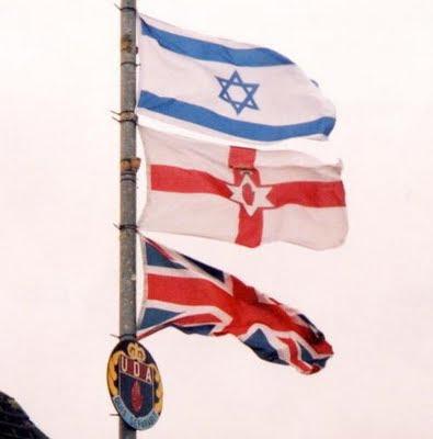 uda-israeli-flag.jpg