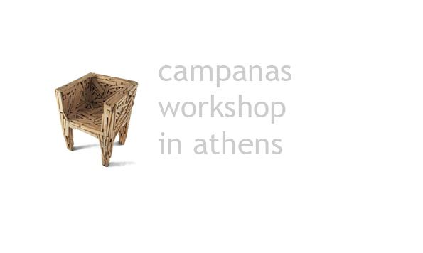 Campanas Workshop in Athens