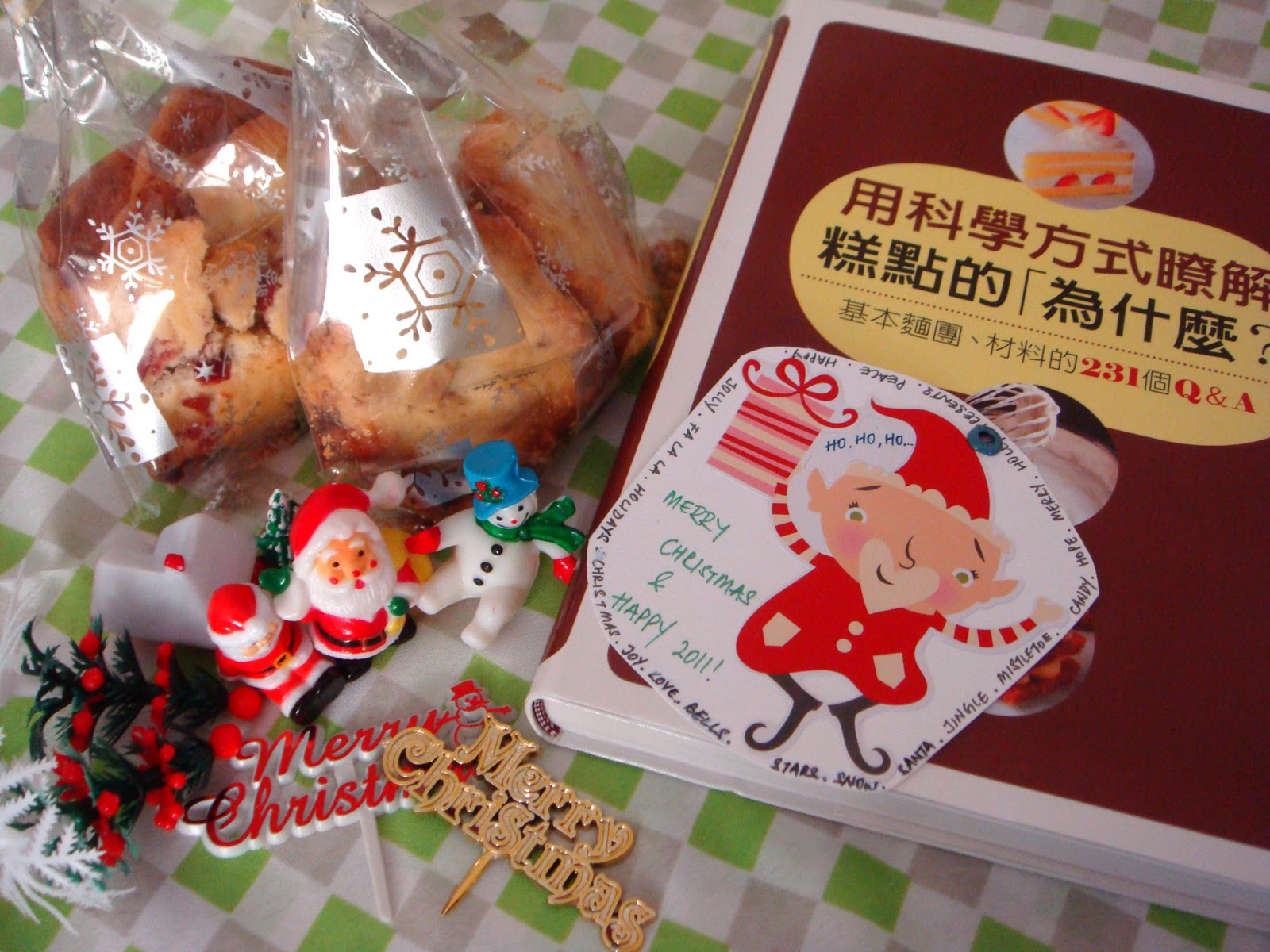 Baking Library: Bakertan's Christmas Goodies - Chunky ...