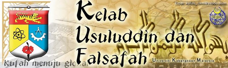 Usuluddin & Falsafah