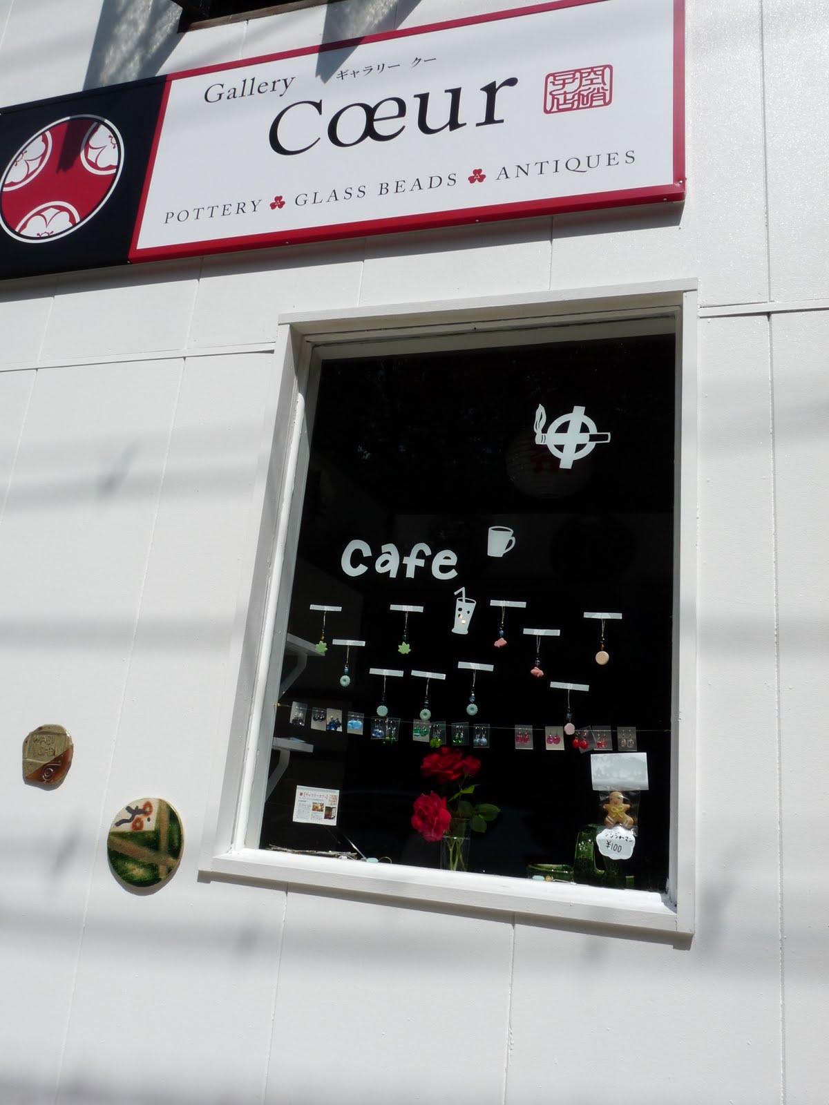 Gallery Coeur  町家カフェ・ギャラリークー