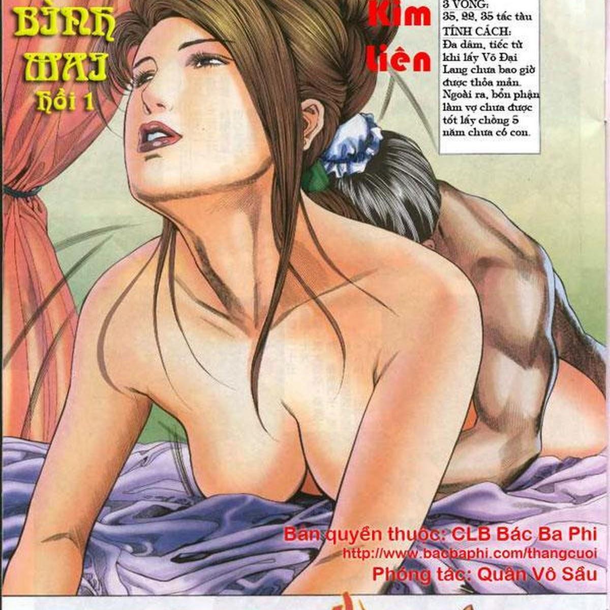 Kim Bình Mai – Siêu phẩm hentai