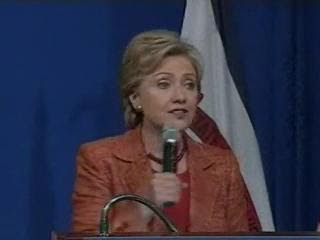 HRC speech Charleston Capitol