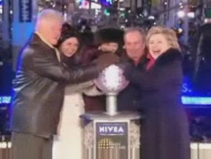 HRC New Year 2009 NY