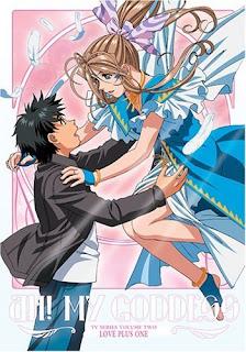Ah! Megami-sama - Aa! Megami-sama! [mangá] 20060207-AH_My_Goddess_Vol2