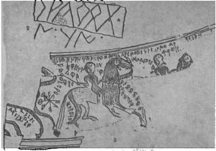 Надписи на стенах старинных древнегрузинских храмов