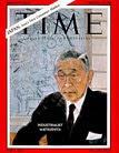 Konosuke Matsu****a