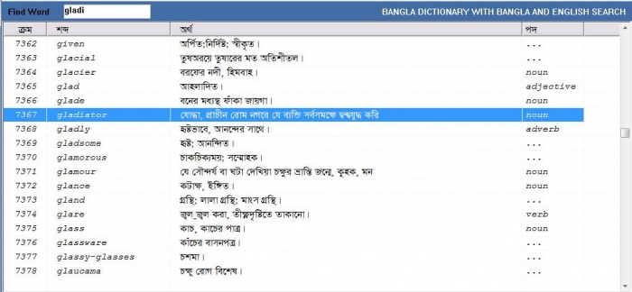 Word meaning english to bangla pdf download