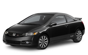 Wanted Car Reviews 2011 Honda Civic Si Coupe