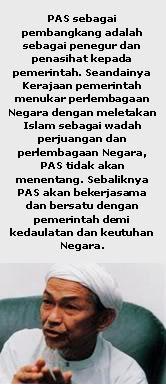 Pimpinan Ummah