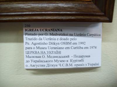 Український музей в м курітіба