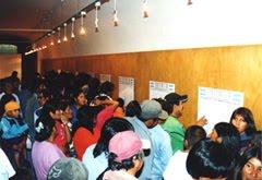 Exposiciones UBASO