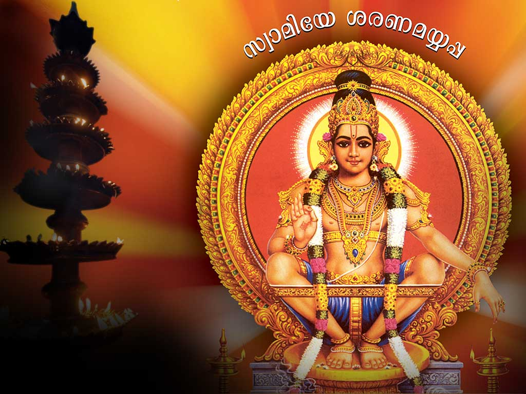 Ayyappa Wallpapers