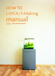 How to Layout Making Manual ADA