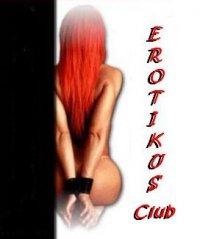 NEW EROTIKUS CLUB
