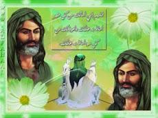 Imam Hassan Al-Mujtaba a.s (Kesabaran-Mu menitiskan air mata-Ku)