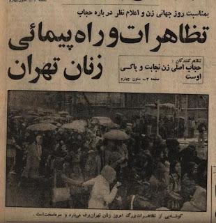 8.Mar.1979