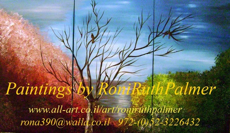 Paintings by Roni Ruth Palmer