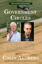 GOVERNMENT CIRCLES