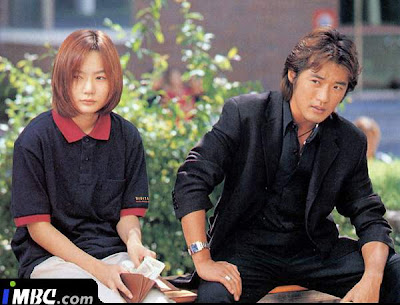'Ummaya Nunaya' ahn jae wook Photo24808