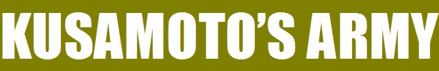 Kusamoto's Army