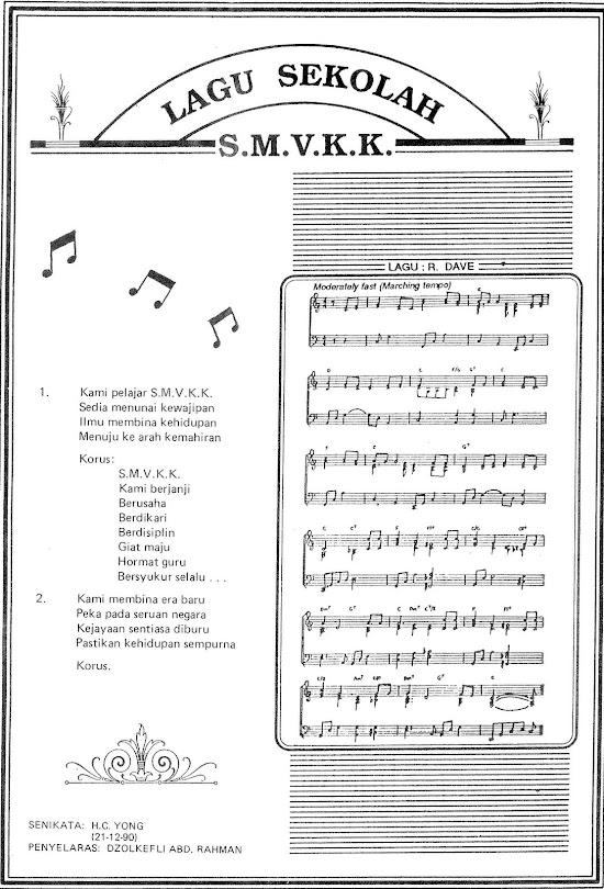 Lagu SM Vokasional Kuala Kangsar