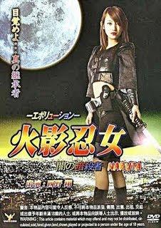 Ninja Girl: Assassin of Darkness (2009)