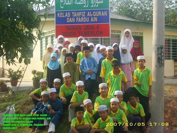 Pelajar Kelas Tahfiz 2007
