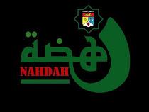 **NAHDHAH-UKM**