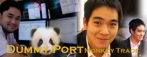 """Port จำลอง ( """"Trader ลึกลับ หยง"""" & """"Investor หมัดเมา Pat"""")"""