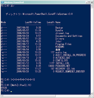 Windows PowerShell 1.0