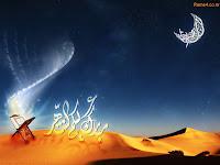 wallpaper ramadhan utelaut