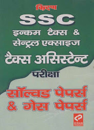 Staff Selection Commission Tax Assistant (Income Tax, Central Excise) Solved Papers