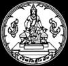 Sukhothai symbols