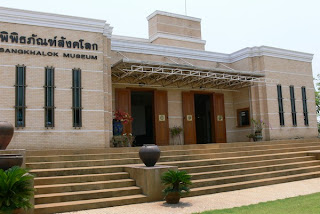 Ramkhamhaeng National Museum