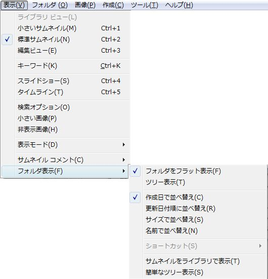 [folder.jpg]