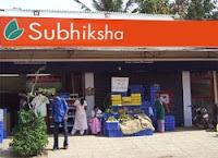 Subhiksha neighboorhood Grocery Store in India