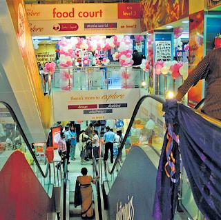 Spencers Hypermarket, Kolkata
